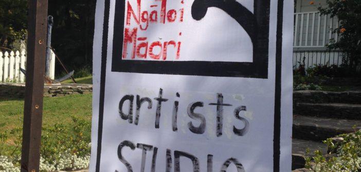 Okorore:  Nga Toi Maori – a Maori art space